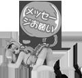 jpzentai Live Help